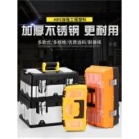家用塑料不锈钢工具箱大小号手提式电工多功能维修车载收纳盒