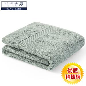 当当优品 毛巾精梳棉缎档面巾 灰蓝 34*78 ,155克,厚实,柔软,吸水性强