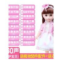 会说话的智能芭比洋娃娃套装 婴儿童小女孩玩具公主仿真衣服单个布 4D会眨眼【娃娃身高43CM】
