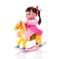超级逗逗 会说话唱歌摇摆智能卡通娃娃 摇马洋娃娃儿童玩具 24051-1