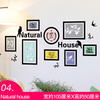 3D立体墙贴纸贴画客厅卧室房间墙面背景装饰个性创意自粘相框墙画 特大