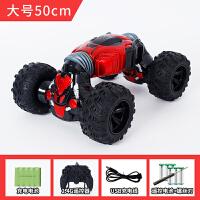 抖音同款四驱越野车遥控汽车超大号特技*扭变车充电攀爬儿童玩具车男孩