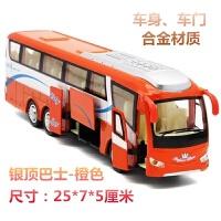 【合金公交车双层】儿童公交车玩具车公共汽车双层巴士仿真防真合金开门车模型男孩大巴车