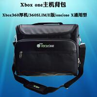 微软XBOX360厚机/薄机/E/ONE通用主机包/收纳包/背包/挎包/便携包