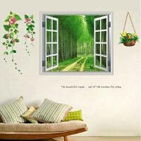创意假窗 假窗外风景电视客厅沙发背景墙贴 卧室书房贴 A款红花 特大
