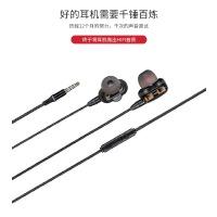 4D重低音运动耳机双单元入耳式线控耳机直插式手机通用耳麦