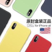 苹果X手机壳iPhoneX新款液态硅胶iPhone Xs Max全包防摔套XR超薄iPhonexmax磨砂ins软壳iP