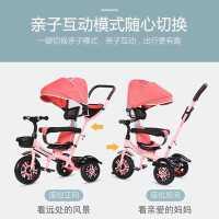飞鸽儿童三轮车脚踏车宝宝婴儿手推车小孩玩具童车自行车1-3-5岁6