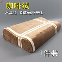 新品秋冬季乳胶枕套60x40天鹅绒泰国蝶形橡胶儿童记忆枕头套50x30定制