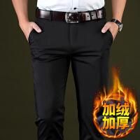 商务弹力休闲裤男宽松直筒裤子上班裤子加绒加厚长裤