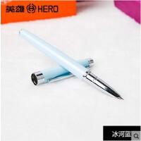 hero英雄钢笔 3015A蓝色钢笔 学生练字钢笔 细笔