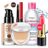 2018新款 彩妆套装全套组合初学者防水化妆品工具学生初学者非韩国