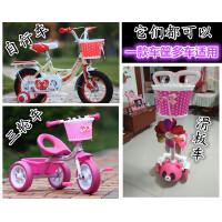 儿童自行车篓车筐车篮子三轮车前兜滑板车剪刀车配件通用