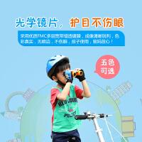 便携高清双筒望远镜防水雾儿童小学生男孩女孩