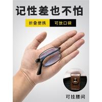 老花镜男远近两用自动调节度数变焦防蓝光女高清折叠便携老人眼镜