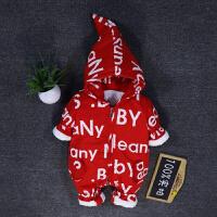 婴儿连体衣冬天加厚保暖羽绒棉拉链式0-3月新生服女宝宝外出冬装6XM-7