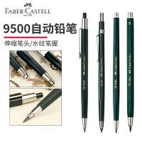 白金platinum 铅笔OLEENU SHIELD自动铅笔MOLS-200 0.5mm