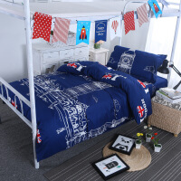 床单被罩枕套三件套1.2米单人床上用品大学生宿舍被子四件套定制
