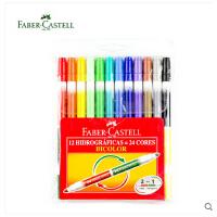 德国辉柏嘉Faber-Castell 双头水彩笔 儿童画笔6支装 15060
