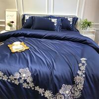 欧式刺绣全棉四件套纯棉床单贡缎被罩冰丝绸被套简约1.8m床上用品定制 藏青蓝 YHG爱丽丝