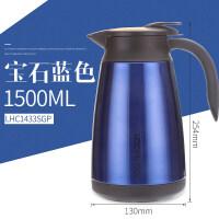 乐扣乐扣不锈钢家用大容量保温杯保冷水壶咖啡壶热水壶茶壶保温瓶 宝石蓝1.5L