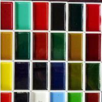 日本进口吉祥国画颜彩24色水彩套装 国画固体水彩颜料