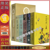 正版包发票 中国共产党党史大讲堂 10DVD 视频光盘影碟片