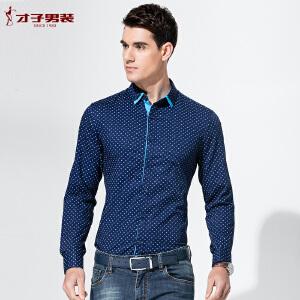 【包邮】才子男装(TRIES)长袖衬衫 男士撞色领双色几何图案修身长袖衬衫