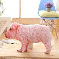 仿真小母猪毛绒玩具猪猪玩偶整人恶搞大号抱枕公仔玩偶生日礼物女创意公仔 如图