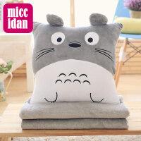龙猫抱枕少女心公仔靠垫枕头毛绒玩具睡觉可爱被子两用毯子三合一