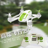 变形遥控飞机 耐摔无人机四轴航拍飞行器四旋翼飞碟儿童玩具
