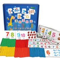 益智玩具 智力开发 朵莱 数字配对运算盒 儿童3-6岁数学启蒙棒棒学习早教玩具数字配对运算盒