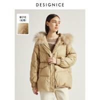 【热卖精选】迪赛尼斯2020冬季新款一手长连帽毛领白鸭绒时尚气质休闲羽绒服女