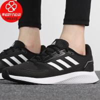 Adidas/阿迪达斯女鞋新款低帮运动鞋舒适透气轻便减震耐磨跑步鞋FY5946