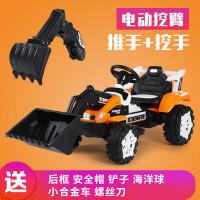 儿童挖掘机玩具车电动推挖土机可坐可骑全电动大号男孩勾机 送安全帽 铲子 海洋球 惯性车