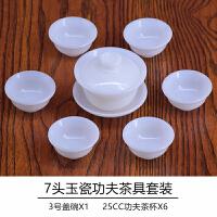 【优选】白玉瓷功夫茶具套装家用景德镇白瓷茶具陶瓷简约茶杯礼盒