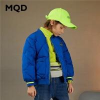 MQD童装男童棒球领羽绒服2020冬装新款中大儿童多色上衣保暖外套