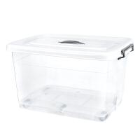 透明收纳箱塑料整理箱加大号有盖带滑轮储物箱被子衣服玩具收纳盒