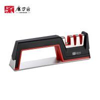 {磨刀匠}多功能厨房菜刀面包刀剪刀家用快速磨刀器厨房神器