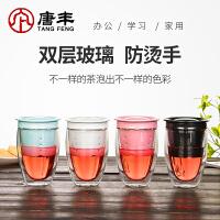 唐丰水果茶壶花茶杯套装花茶茶具水果花茶壶花茶杯玻璃耐热果茶壶