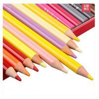 日本三菱880 油性彩色铅笔 绘画彩铅 36色 金属盒套装