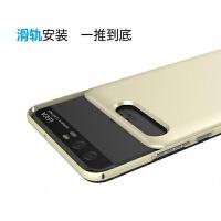小米6/5/5s背夹电池20000M毫安充电宝5c手机壳5X移动电源MIX2