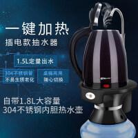 天喜(TIANXI)桶装水抽水器 电动抽水器无线充电式抽水器 自动压水器吸水器饮水器 加热款抽水器+电水壶 梦幻紫