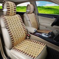 汽车坐垫夏季竹片麻将凉垫单片货车面包车通用座垫套夏天凉席竹垫