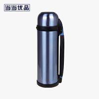 当当优品 户外运动旅行壶 保温壶 不锈钢保温壶 蓝色 1.2L