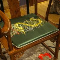 中式坐垫红木新古典家具坐垫实木椅子坐垫定做太师椅餐椅圈
