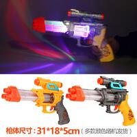 仿真儿童电动玩具枪声光玩具套装3-4-5-6-7岁带音效男孩