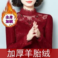 蕾丝打底衫女士秋冬加绒加厚女装高领小衫长袖保暖修身上衣蕾丝衫
