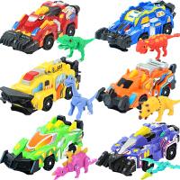 暴龙战车爆裂新奇亿奇爆龙飞车站车变形恐龙蛋霸王龙男孩玩具