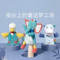 babycare手指玩偶婴儿手偶玩具动物手套可张嘴 安抚宝宝睡觉神器